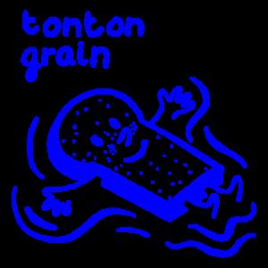 Tonton-grain-boulangerie-lausanne-bakery-coffee